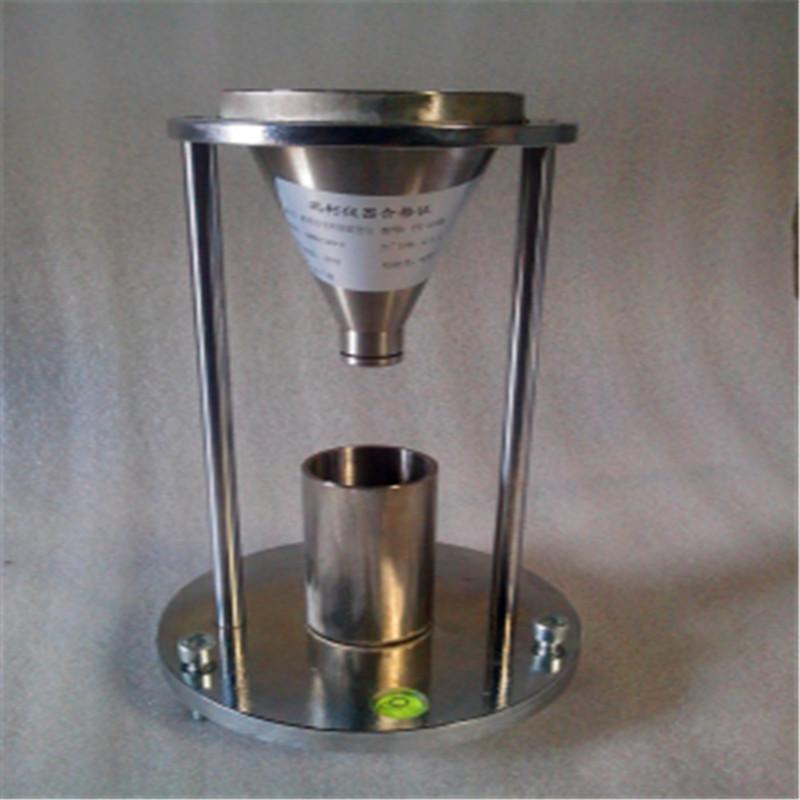 FT-106C普通磨料堆积密度测定仪