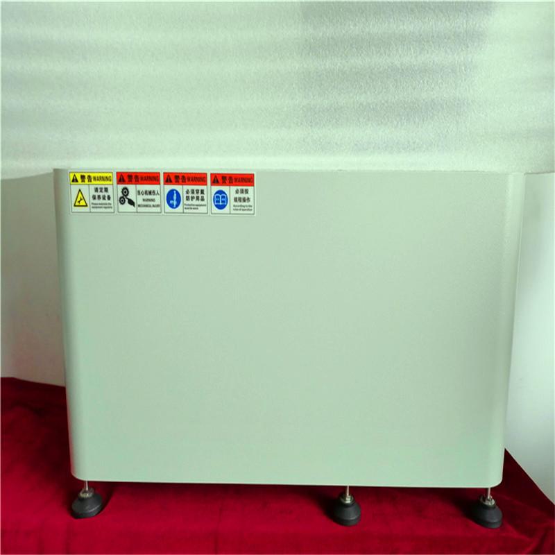 FT-7100粉体流动测试仪(转鼓法)