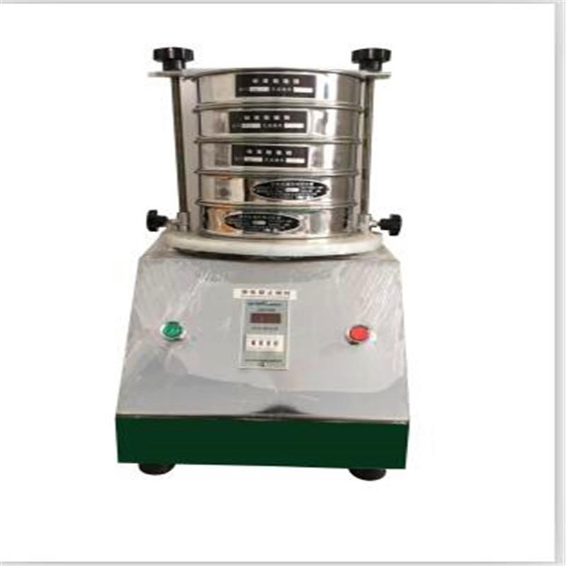 FT-6300振动筛分粒度仪