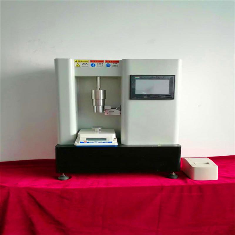 实验室样品测试服务
