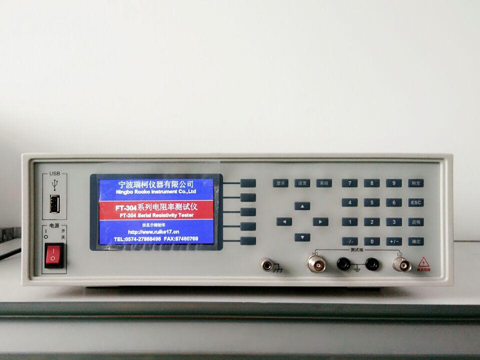 FT-304A千赢国际登陆-千赢国际下载-千赢国际qy006