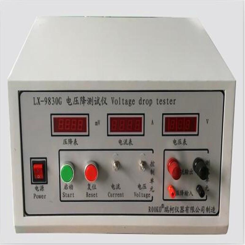 LX-9830系列千赢国际登陆-千赢国际下载-千赢国际qy006